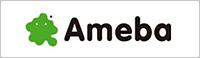 学習塾アプトのアメーバブログ